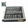 Original samsung brand new battery S3