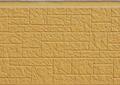 石头纹金属雕花板 3