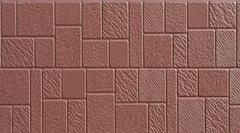 节能型墙体保温材料