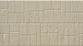 节能型墙体保温材料 2