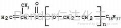 十八烷基聚氧乙烯甲基丙烯酸酯