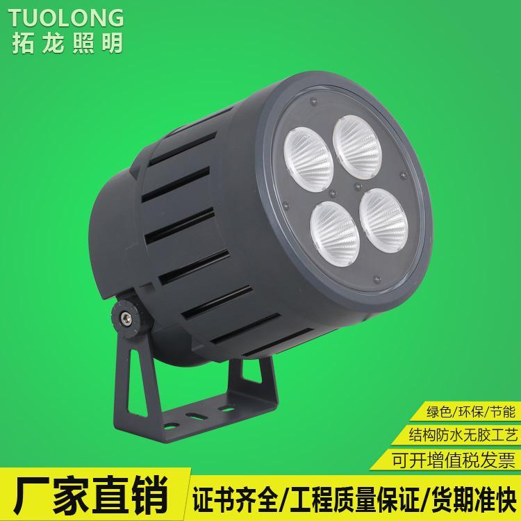 拓龍照明新款結構防水投光燈 1