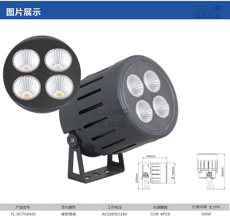 拓龍照明新款結構防水投光燈 3