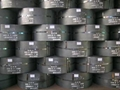Medium-width Hot Rolled Strips