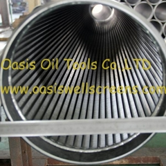 oil well screen pipe