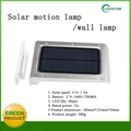 2015 new waterproof led solar motion sensor light 2