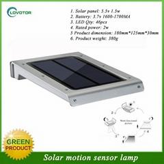 2015 new waterproof led solar motion sensor light