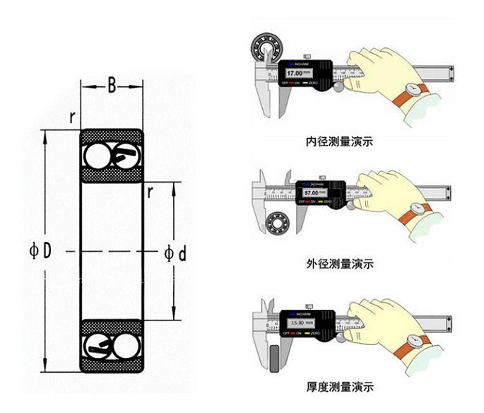 牙鑽手機軸承SR144 3.175x6.35x2.38牙科打磨機軸承 3