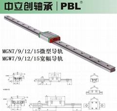 直线导轨MGN12 MGN9 MGN7 微型导轨 线性滑轨