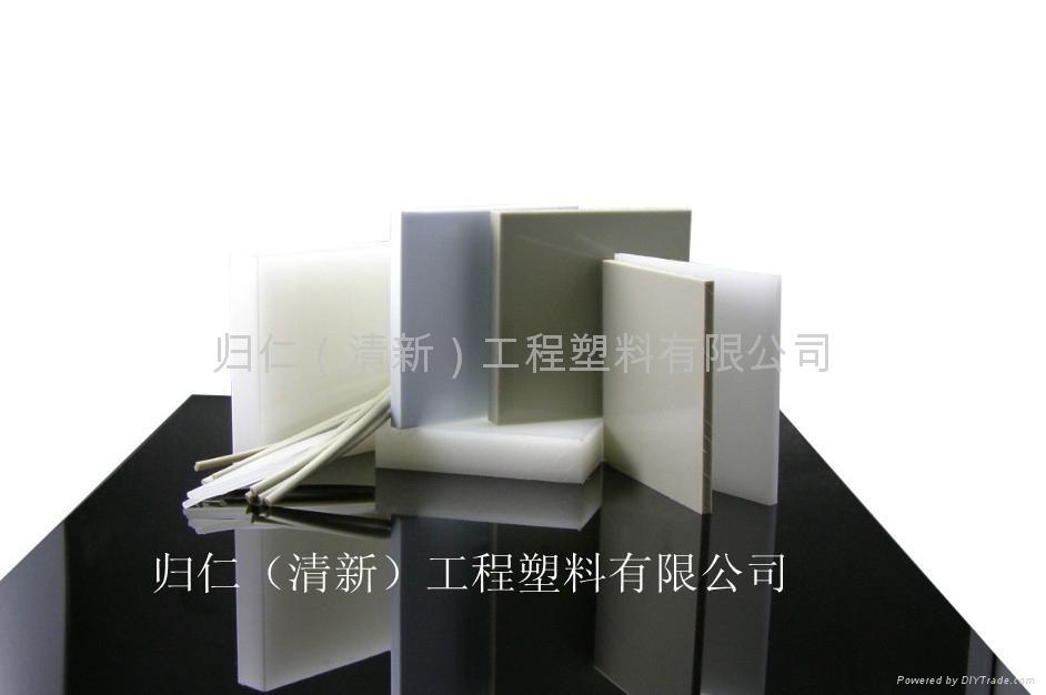pp瓷白色板 5