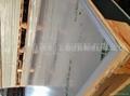 南亚PVC灰色板
