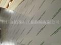 南亞PVC灰色板 2
