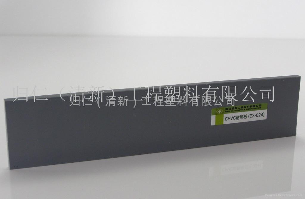 南亞PVC灰色板 3