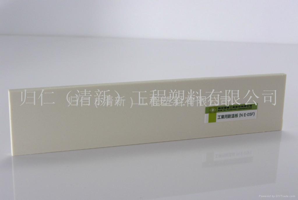 南亞PVC象牙板 1