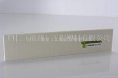 南亚PVC象牙板