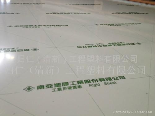 南亞PVC象牙板 2
