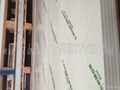 南亞PVC象牙板 3