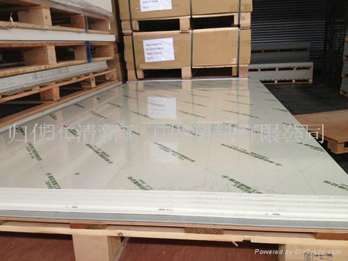 南亞PVC象牙板 5