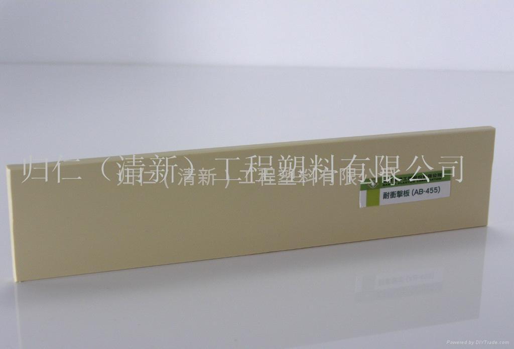 南亚PVC米黄板 1