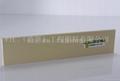 南亞PVC米黃板