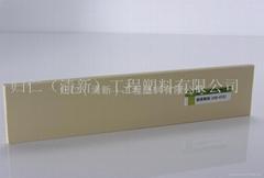 南亚PVC米黄板