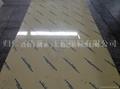 南亚PVC米黄板 3