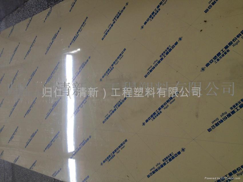 南亚PVC米黄板 4