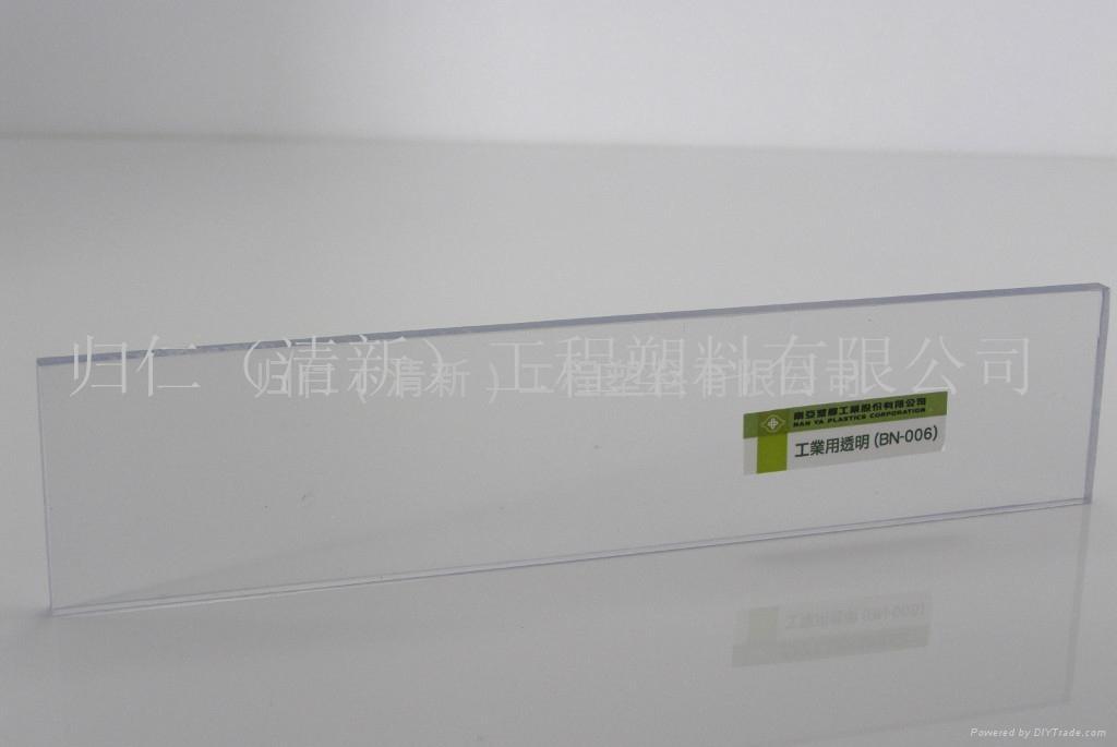 南亚PVC透明板 1