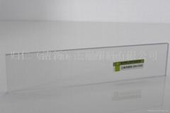 南亞PVC透明板