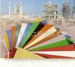 南亚PVC透明板 4