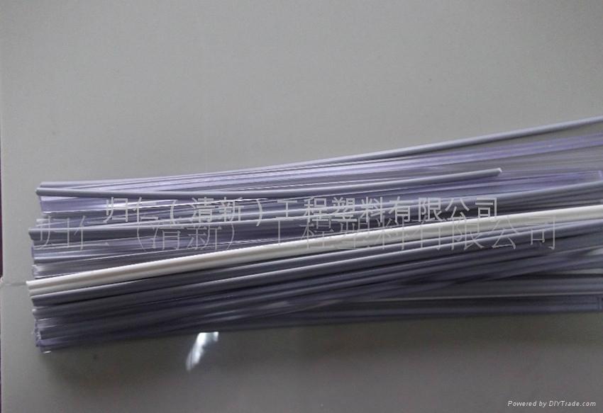 進口PVC焊條 1