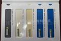 南亚PVC焊条 4
