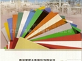 南亚PVC焊条 5