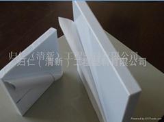台湾喜得PP瓷白板