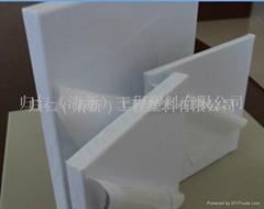 PP Industrial Sheet Milk White