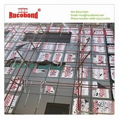 RUCOBOND PVDF Aluminum composite panel Cladding sheet