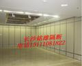 長沙酒店吊挂折疊移動隔斷屏風,岳陽活動隔斷屏風廠家 1