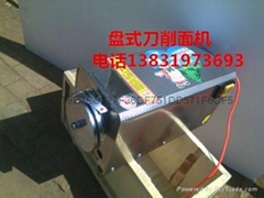 Small horizontal noodles machine