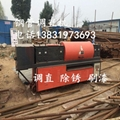 Rust removing and brush paint for scaffolding pipe straight pipe machine