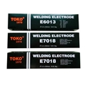 TOKO AWS E7018焊条 2