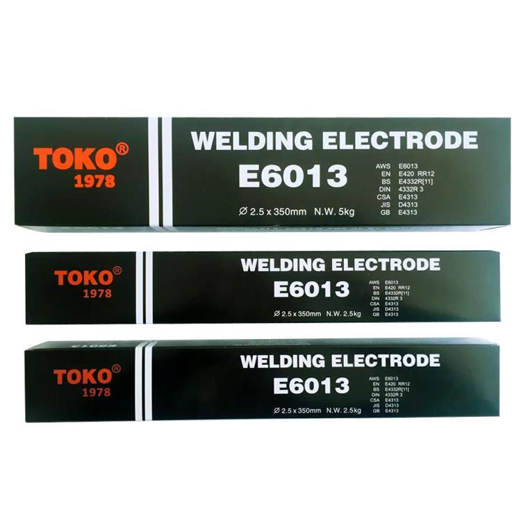 TOKO AWS E7018焊条 3