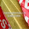 金隅星岩棉 4