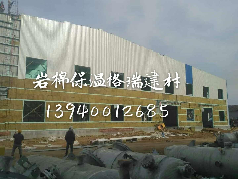 钢结构柔性屋面保温岩棉板 2
