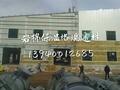 钢结构柔性屋面保温岩棉板 5