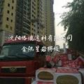 高端岩棉板-金隅星岩棉 北京金