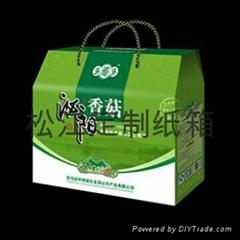 松江区定制特硬加强纸箱包装