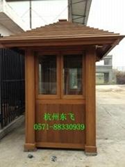 钢结构门卫岗亭