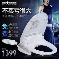 七欣洁身器智能马桶盖电脑座坐便盖板电子冲洗器卫洗丽包邮