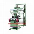 Velcro Hook and Loop Weaving Machine 1