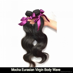 5A grade brazilian hair body wave hair weft